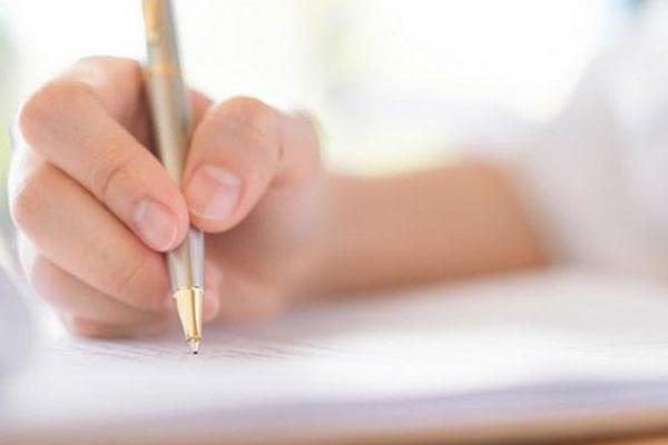 2021年1月福建莆田普通高中学业水平合格性考试报名时间