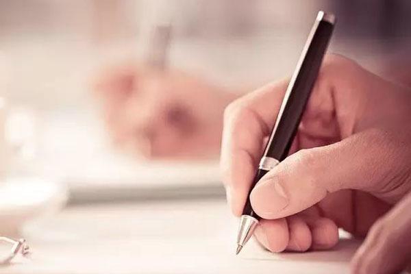 2021年1月福建南平普通高中学业水平合格性考试报名入口