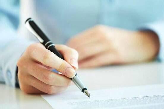 2021年陕西汉中普通高中学业水平考试报名时间